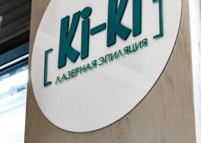 Вывеска студии лазерной эпиляции Ki-Ki